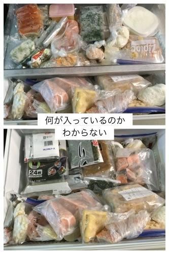 年末大掃除 & タコ焼きランチで忘年会_a0084343_18115503.jpeg