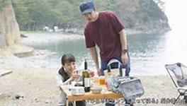 ひとりキャンプで食って寝る 第7話 「西伊豆でコンビーフユッケ」_e0080345_07045001.png