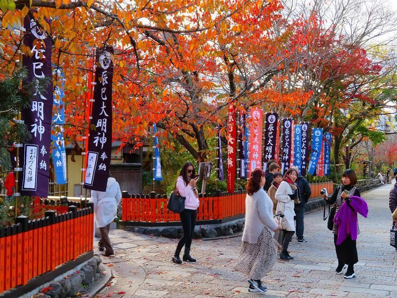 京都「辰巳大明神祭」と白川新橋20191129_e0237645_11051392.jpg