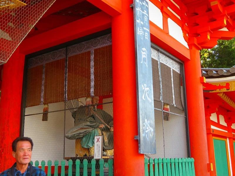 八坂神社の参拝20191129_e0237645_11270291.jpg