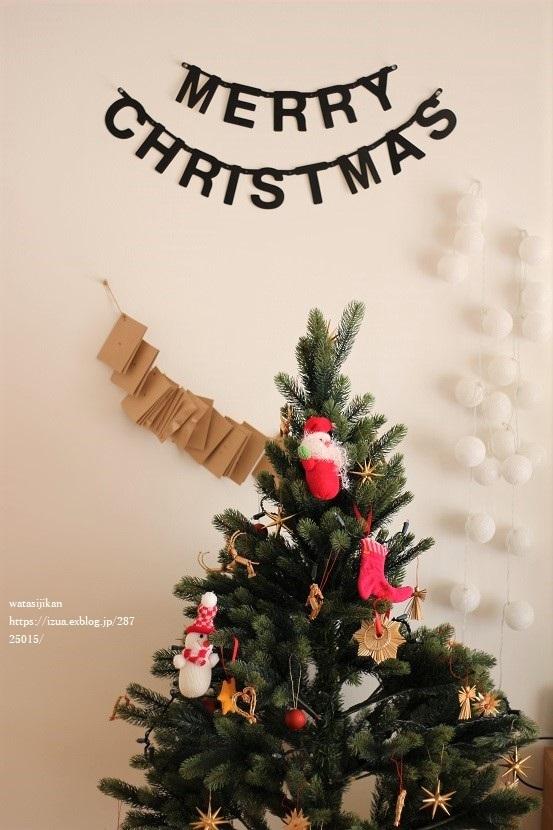 クリスマスの飾り付けをする_e0214646_22060635.jpg