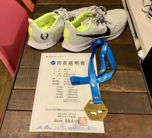 ★ありがとう!福岡マラソン2019★_c0217853_21112113.jpeg