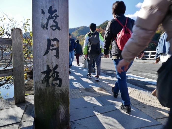 嵯峨・嵐山めぐり、1 嵐山  2019-12-02 00:00    _b0093754_23422075.jpg