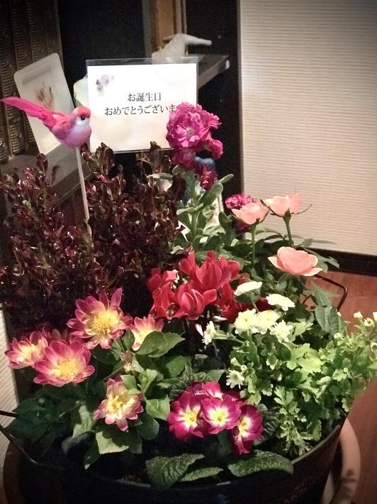 井上真樹夫さん お誕生日おめでとうございます🍀_d0063558_23094725.jpeg
