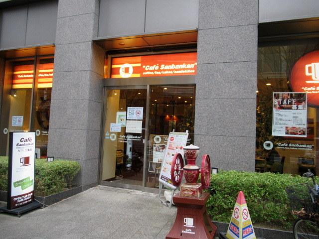 カフェ三番館・なんば店 * OCATに早朝到着した時の大阪モーニング♪_f0236260_00514171.jpg