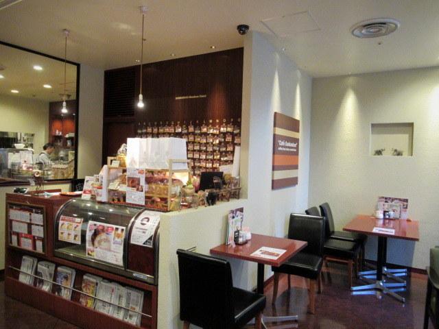 カフェ三番館・なんば店 * OCATに早朝到着した時の大阪モーニング♪_f0236260_00590588.jpg