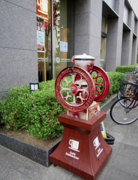 カフェ三番館・なんば店 * OCATに早朝到着した時の大阪モーニング♪_f0236260_01040582.jpg