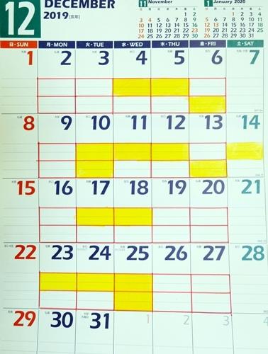 12月のレッスンの予約状況♪_b0194861_11060850.jpg
