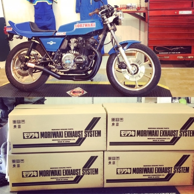 Z400FX モリワキ 復刻手曲げショート管 限定生産 少量入荷しました!_d0246961_14363185.jpg