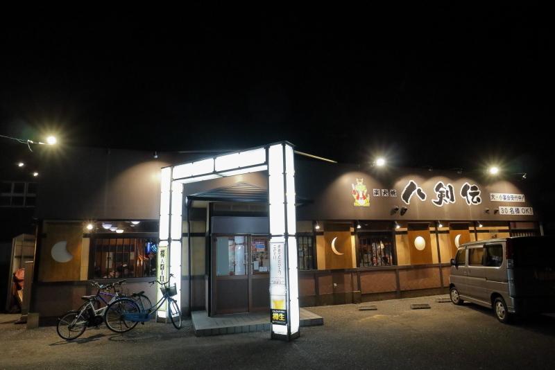 八剣伝 高知瀬戸店で、串串串_a0077663_18393324.jpg
