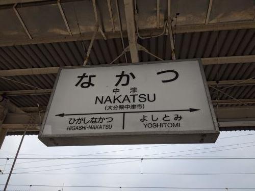 秋の鉄道旅2019ー6【3日目前編】_a0329563_22583029.jpg
