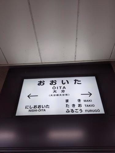 秋の鉄道旅2019ー6【3日目前編】_a0329563_23012057.jpg