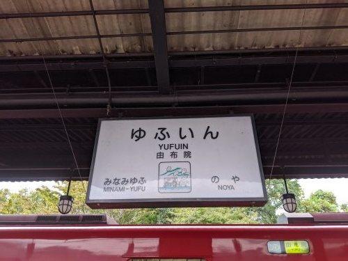 秋の鉄道旅2019ー6【3日目前編】_a0329563_23083571.jpg