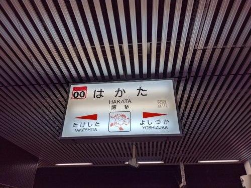秋の鉄道旅2019ー7【3日目後編】_a0329563_23253841.jpg