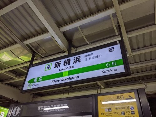 秋の鉄道旅2019ー7【3日目後編】_a0329563_23273534.jpg
