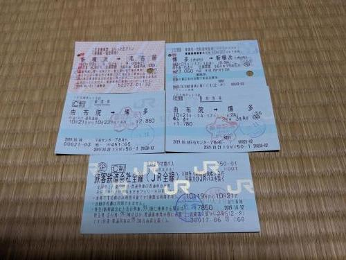 秋の鉄道旅2019ー7【3日目後編】_a0329563_23283426.jpg