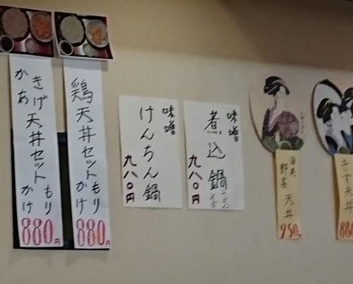 角八庵_c0100865_20382471.jpg