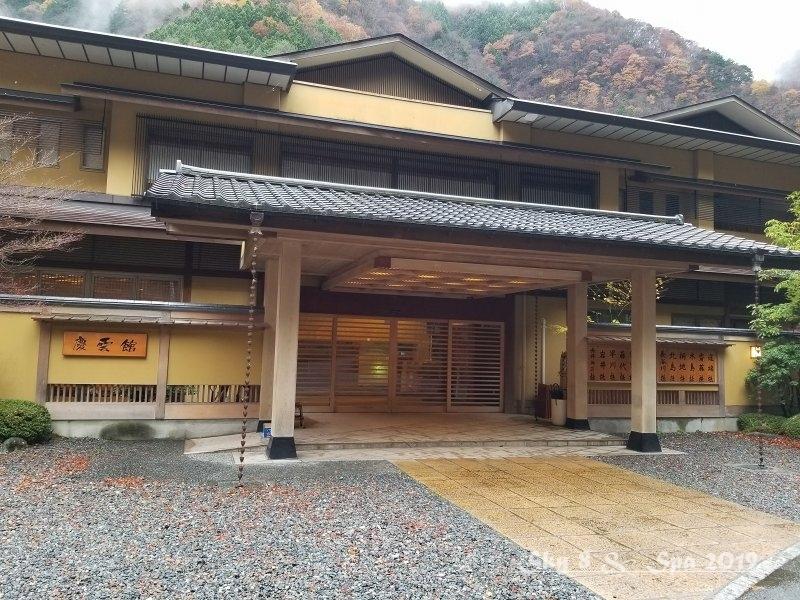 ◆ ギネス認定・世界最古の宿へ、その3「西山温泉 慶雲館」へ 到着編(2019年11月)_d0316868_07314252.jpg