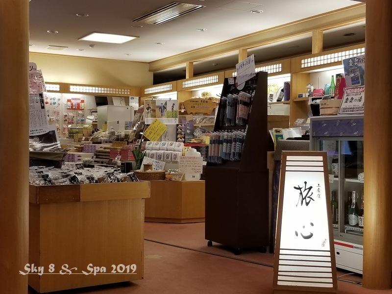 ◆ ギネス認定・世界最古の宿へ、その3「西山温泉 慶雲館」へ 到着編(2019年11月)_d0316868_07321458.jpg