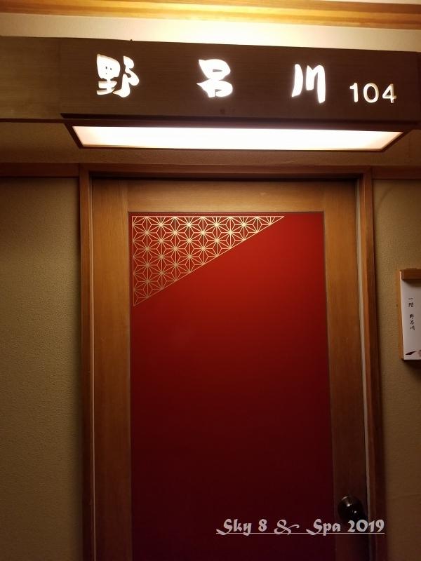 ◆ ギネス認定・世界最古の宿へ、その4「西山温泉 慶雲館」へ 客室編(2019年11月)_d0316868_20521297.jpg