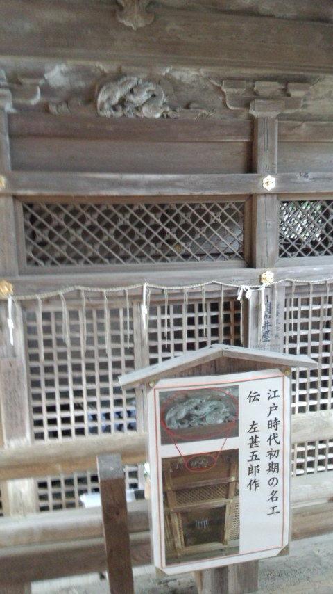 三井寺に行ってきた_b0018469_20341660.jpg