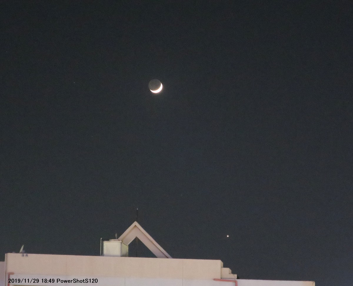 月と金星の接近を撮ったんだが_a0095470_00191076.jpg