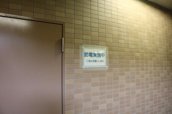 蒲郡北駅前地下街_c0001670_21480961.jpg