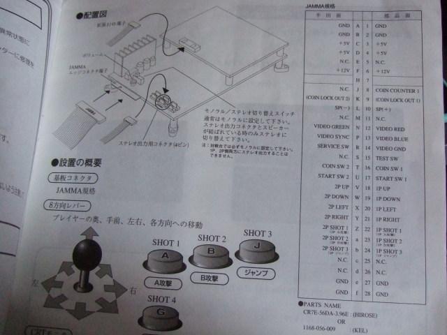 最近買ったロボゲー関係のものー_f0128873_14161788.jpg