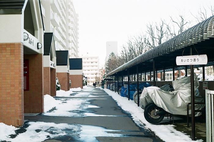 積もりそうな雪と靴底の雪払い_c0182775_16255763.jpg
