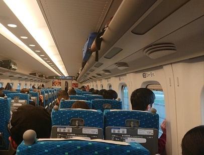 ハッピー鉄道学園 ユニバーサル企画を実施_f0195579_21001145.jpg
