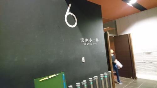 「岩田映子」_a0075684_12030887.jpg