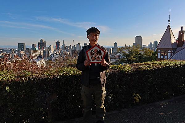 神戸なう。_a0188487_09304168.jpg