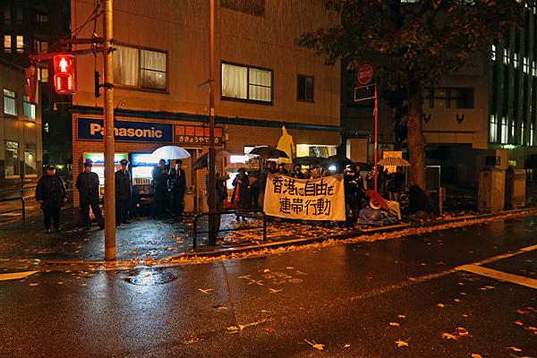 香港代表部へ!緊急アピール行動 不自由の不自由展_a0188487_18115202.jpg