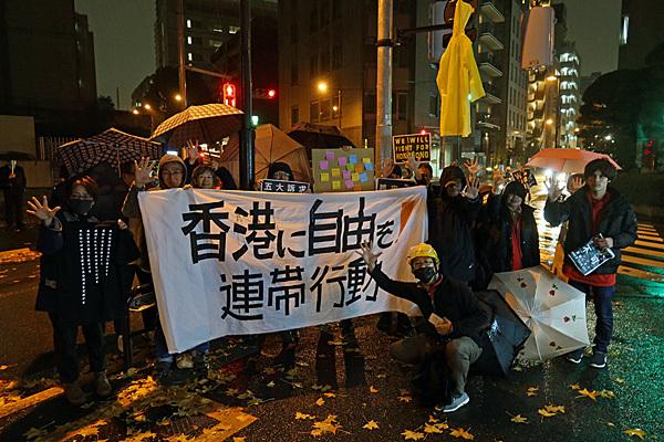 香港代表部へ!緊急アピール行動 不自由の不自由展_a0188487_18120542.jpg