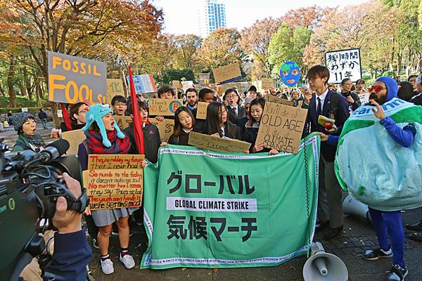 Global Climate Strike No Nukes No War No Abe_a0188487_20132598.jpg