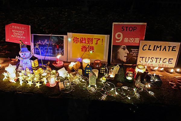 Global Climate Strike No Nukes No War No Abe_a0188487_20141295.jpg