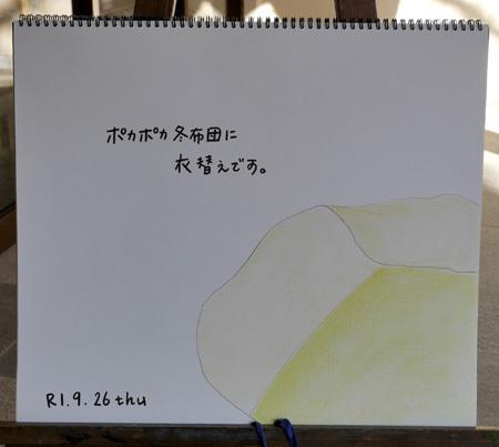 やっと_b0364195_10593082.jpg