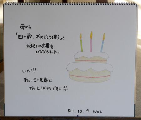 ところでケーキは?_b0364195_11071913.jpg