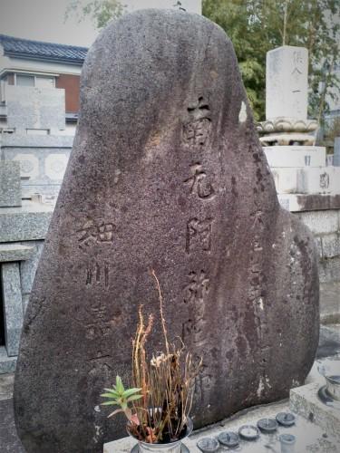 『スモモの花咲くころ 評伝 細川嘉六』出版記念対談_e0178600_19492536.jpg