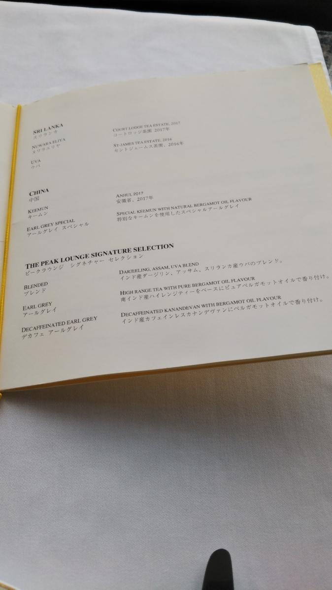 パークハイアット東京 ピークラウンジ_f0076001_23493016.jpg