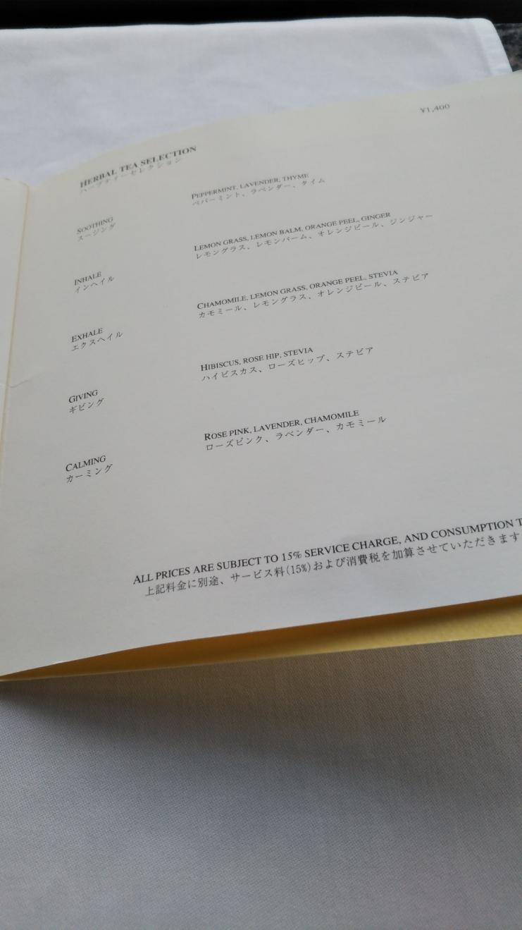 パークハイアット東京 ピークラウンジ_f0076001_23495019.jpg