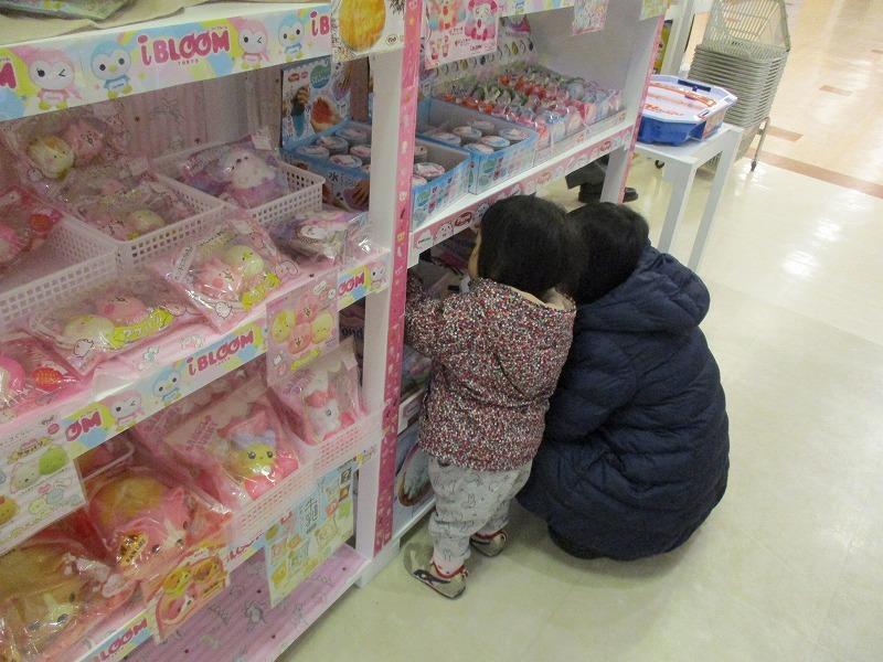 12月1日(日)・・・札幌ファクトリーへ_f0202703_22372843.jpg