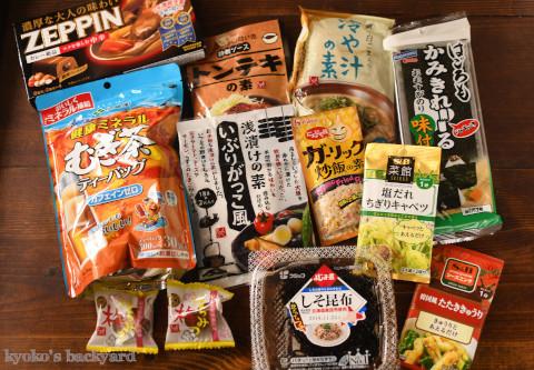 箱根から届いた太っ腹便_b0253205_14320944.jpg