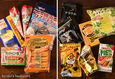 箱根から届いた太っ腹便_b0253205_14322846.jpg
