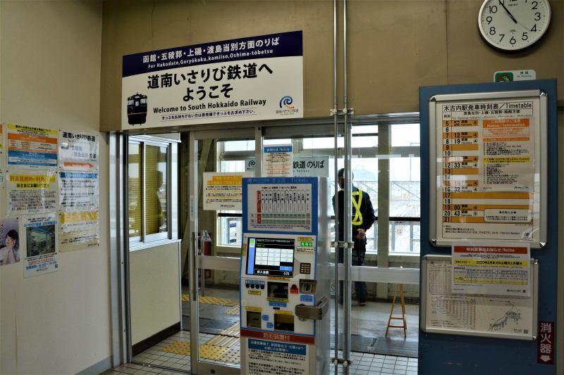 新幹線で北海道へ(1)函館五稜郭_a0148206_19120620.jpg