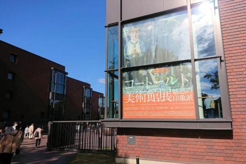 【展覧会】コートールド美術館展は見どころ多いです_e0408608_18385993.jpg