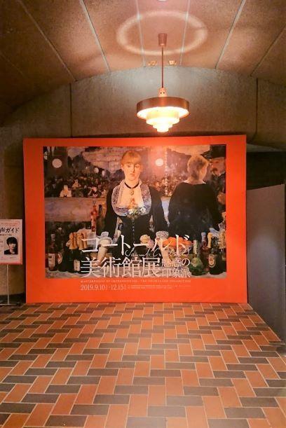 【展覧会】コートールド美術館展は見どころ多いです_e0408608_18422927.jpg