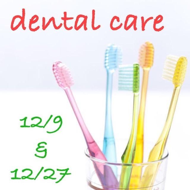 ☆ Dental Care ☆_d0060413_10221138.jpg