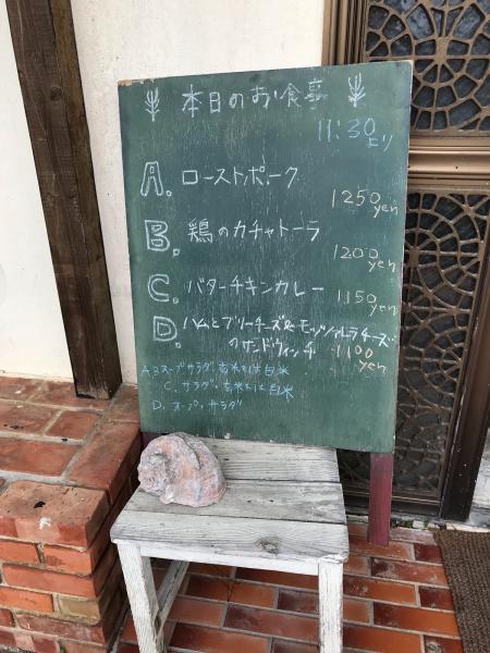 2019 沖縄の旅 11 @cafe Roguii_b0157216_15370066.jpg