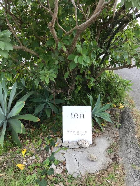 2019 沖縄の旅 11 @cafe Roguii_b0157216_15402698.jpg